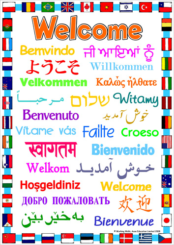 4162-WW-Poster-Welcome.jpg