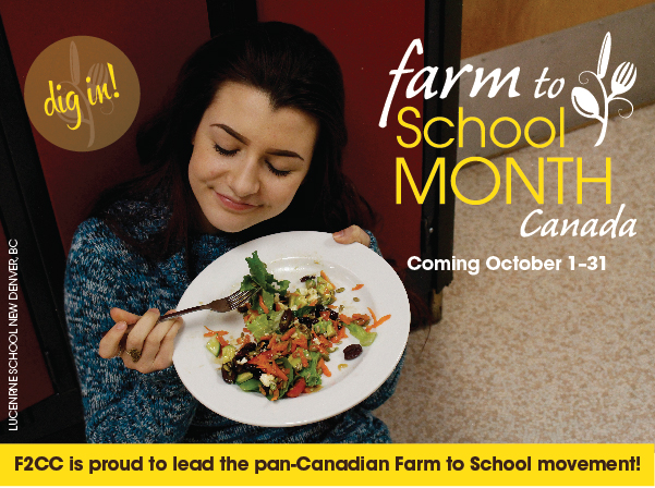 Farm to School Newsletter.jpg